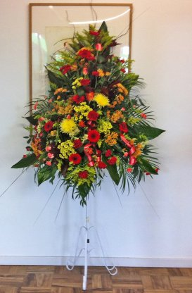 Pedestal flower arrangements gallery images red yellow 2 ped code jgf5423ryp mightylinksfo