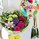 Hankeridge Florists Hankeridge Flowers Somerset. UK