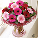 Cothelstone Florists Somerset | Cothelstone Flower Delivery Somerset. UK