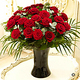 Battens Green Florists Somerset | Battens Green Flower Delivery Somerset. UK