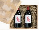 Red Medium-Bodied Merlot Wine Wine Duo Gift Set. Code: JGF2059RRW