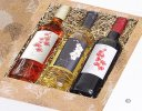 Wine Trio Code: JGFC07861ZS | Local Delivery Or Collect From Shop Only