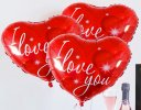 Sparkling Rosé Wine with Love Balloons Code: C02511ZS