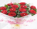 True Loves Desire 12 Red Rose Hand-tied Code JGFR96458RRW | Local Delivery Or Collect From Shop Only