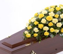 Yellow Rose and Yellow Carnation Casket Spray Code: F13590YS | National and Local Delivery