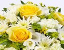 Classic Yellow and White Posy Code: F13090YS | National and Local Delivery