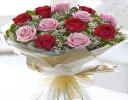 Heavenly Mixed Red & Pink Rose Hand-tied with White Gypsophila Code: JGFC00451XS Local Delivery Only