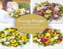 Spring Hand-tied Bouquet Code: SHTU2 | National Delivery and Local Delivery Or Collect From Shop