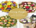 Spring Hand-tied Bouquet Code: SHTU3 | National Delivery and Local Delivery Or Collect From Shop