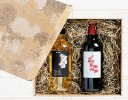 Red and White Wine Duo Gift Set  Code: C01460ZS